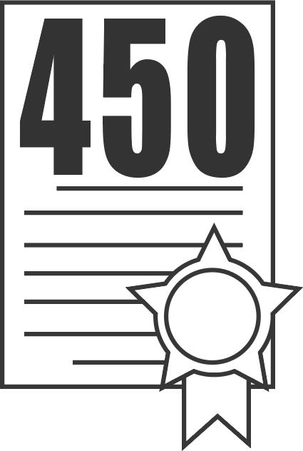 450 патентов